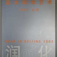 MAAP in Beijing 2002: moist Catalogue