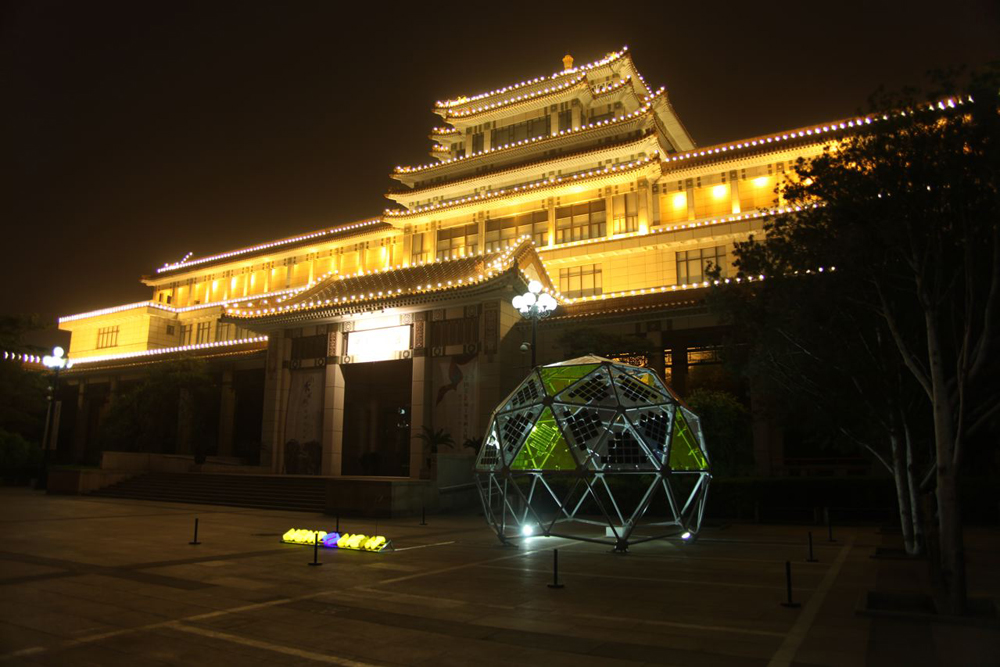 'Light from Light' (2010). National Art Museum of China, 2011