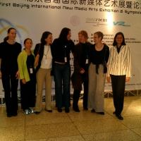 2004 First Beijing International New Media Arts Exhibition & Symposium