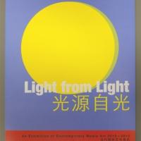 Light from Light Publication