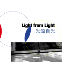 Light from Light catalogue